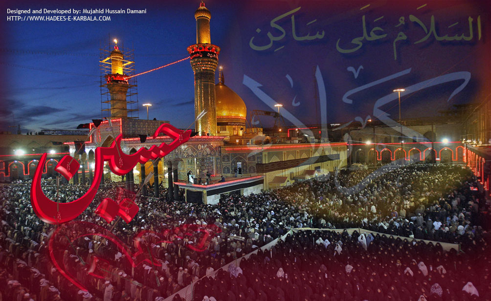 Mola Hussain http://hza.blogspot.com/2010/10/mola-hussain-as-wallpapers.html